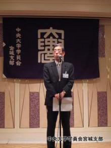 忘年会開会あいさつは加藤副支部長