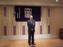 着任早々ご入会いただきました 仙台高等検察庁のトップ 有田検事長です