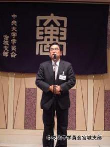 若松謙維さん